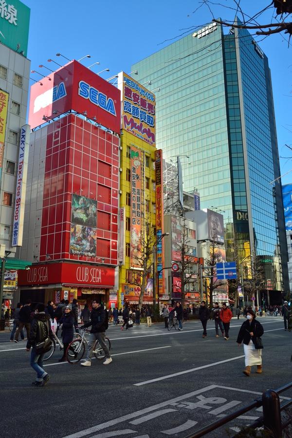 Cosa vedere a tokyo foto ed informazioni sulle principali for Mini palazzi